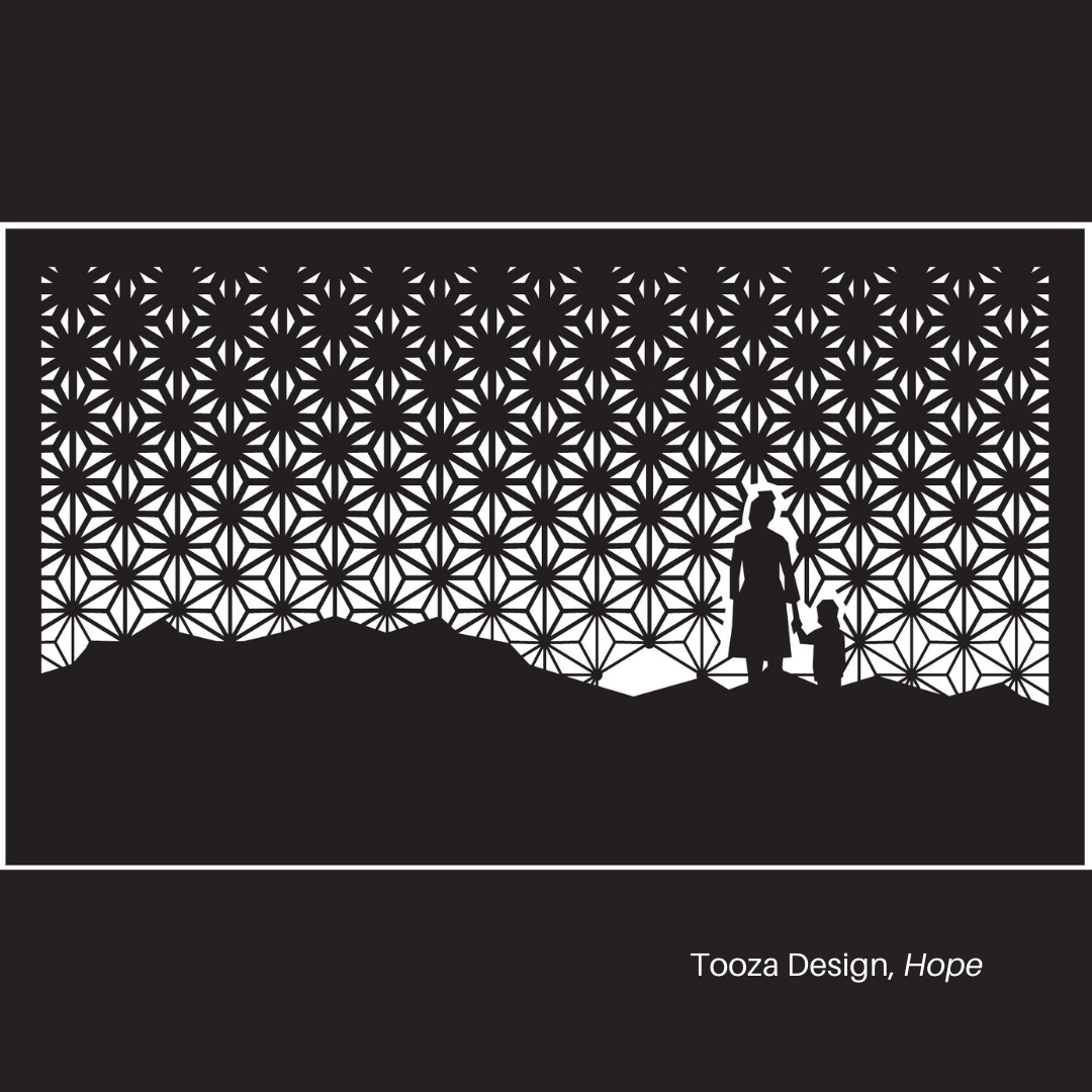 Hope by Tooza Design